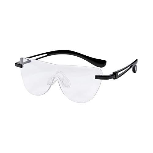 """Zoom Magix"" Lupenbrille"