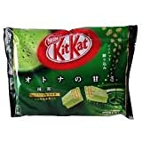 Japanese Kitkat - Matcha green tea flavor mini 12 pcs. Chocolate bar Japan Import [Standard ship by SAL: NO Tracking & Insurance]