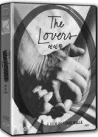 Preisvergleich Produktbild Die Liebhaber (Les amants) (1958) Alle Region