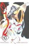 Vampire Princess Miyu 10