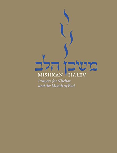 Mishkan HaLev: Prayers for S'lichot and the Month of Elul (English Edition)