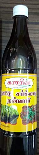 COMORIN Jaggery SARASAPARILLA (NANNARI) Syrup (SARBATH) 750 ml