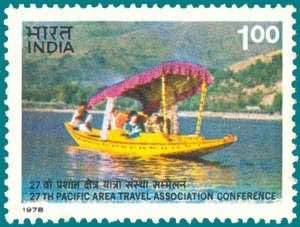 Sams Shopping 27th Pacific Area Travel Association Conference Lake Boat Shikara Association Conference Travelz Rs 1 Stamp