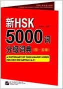 A Dictionary of 5000 Graded Words for New HSK, Levels 4-5 por Luxing Li