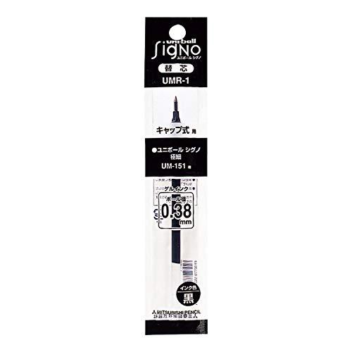 Ricariche per penna a inchiostro gel Uni-ball Signo um-151-0.38mm-nero
