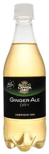 canada-dry-ginger-ale-500mlpetx24-esta-x-2-casos