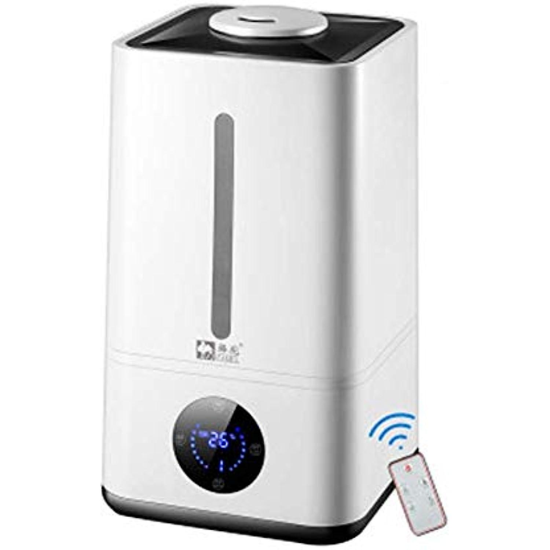FuweiEncore Pulvérisateur Fin Fin Fin Non-radiatif de réservoir d'eau Silencieux de purificateur d'air d'humidificateur... - B07KK64KCC - 5066f6