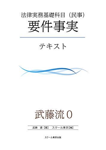 mutoryu zero chosuku input houritujitumukisokamoku minji mutouryuzero (Japanese Edition)
