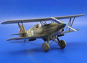 eduard-kits-148-modellino-aereo-avia-b-534-iv-serie-edk8192