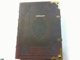 400 Jahre Mercator-Atlas 1595-1995. Atlas sive Cosmographicae meditationes de fabrica mundi et fabricati figura. Limitiert auf 333 Exemplare. (Mercator-atlas)