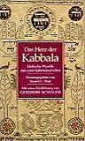 Das Herz der Kabbala - Daniel C. Matt