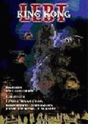King Kong Lebt VHS