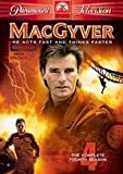 MACGYVER: COMPLETE FOURTH SEASON - MACGYVER: COMPLETE FOURTH SEASON (5 DVD)