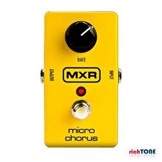 MXR M148MICRO CHORUS GUITARRAS DE EFECTOS DE CHORUS–FLANGER–PHASER