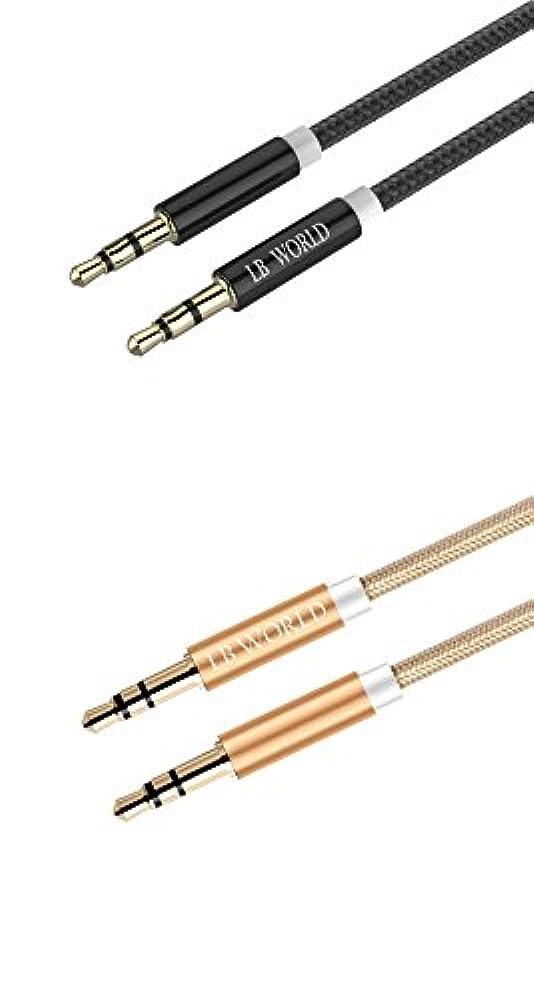 Aux-Kabel LB World (3.3ft / 1M) Audio-Kabel 3, 5 mm bis 3, 5 mm Aux-Kabel für Auto, iPhone im Auto Männlich zu männlich Gold überzogen Aux zu Aux Kabel geflochten (1M / 3.3ft (2 PACKS), Black/ Gold)