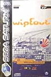 Wipeout -