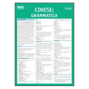 A prima vista. Grammatica: cinese
