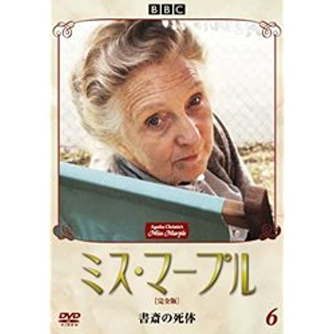 Miss Marple: the Body in the Li