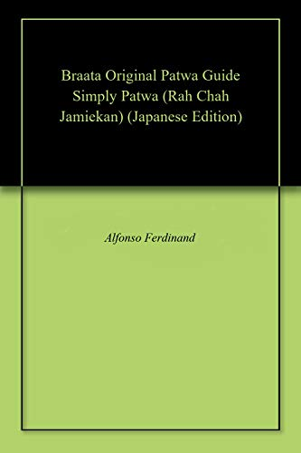 Braata Original Patwa Guide Simply Patwa (Rah Chah Jamiekan) (Japanese Edition)