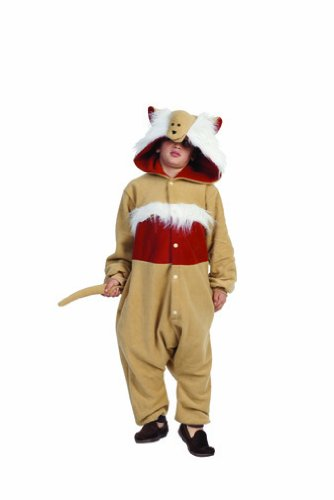 (RG Kost-me 40211 Medium Harley The Hamster Kinderkost-m)