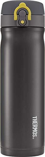 Thermos - Frasco de bebida directa (acero inoxidable, 470 ml), color gris