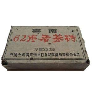 SLB Works Brand New 1962 Year 250g Chinese Yunnan Puer Tea Brick Ancient Tree Pu-erh Tea Gift Hot