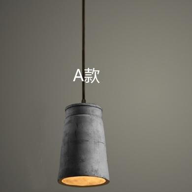 khskx-arana-de-cemento-concreto-sin-luz-a-models