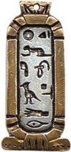 CartouchedeamordeCleopatraparafelizamory amistad-collaramuleto - Joyas de Atum-Ra - colección del antiguo Egipto 3