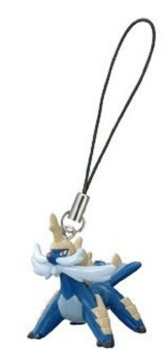 Pokemon-14th-Movie-Black-White-Charm-Daikenki-Samurott-Regular-Aprox-125