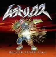 Monster Attack Team
