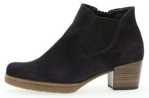 Gabor Damen Chelsea Boots 96.661,Frauen Stiefel,Halbstiefel,Stiefelette,Bootie,Schlupfstiefel,Hoch,Blockabsatz 3.5cm,Einlegesohle,G Weite (Normal),nightbl(Sn/AMA/Mic,UK 8