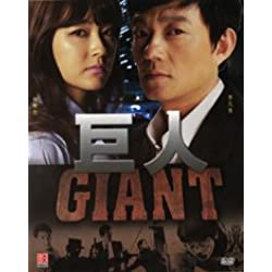 coréen Drama DVD géant coréen Dramatique avec Sous-titres en anglais [DVD] [2010]