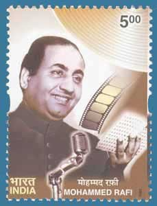 Mohammed Rafi Stamps