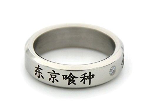 CoolChange dezenter Tokyo Ghoul Ring mit Schriftzug und ()