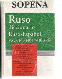 Diccionario ruso-español/español-ruso, 2 vols. por Sopena