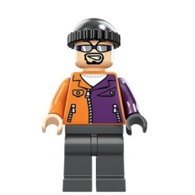 LEGO Superheroes: TWO FACE HENCHMAN No.1 Minifiguren (DC BATMAN) (Dc Superheroes Batman Lego)