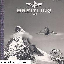breitling-1884-chronolog-1-annee-2000
