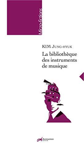 La Bibliothèque des instruments de musique par Jung-hyuk Kim