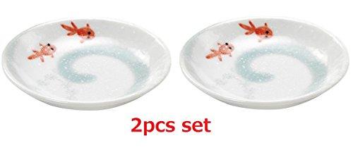 Japan Dessert (KKS Kakusee KG-KO Goldfische Kleine Dessert Platte 2 Stück aus Japan eingestellt)