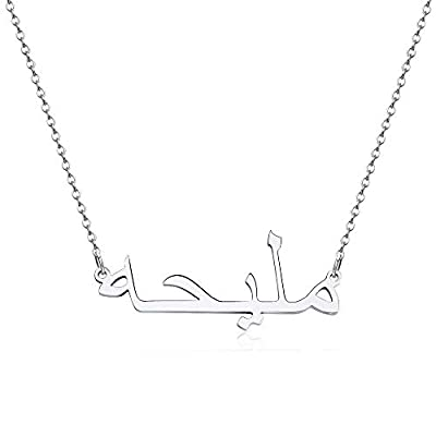 Collier Prénom avec Pendentif Arabe en Argent 925 / Plaqué Or/Plaqué Or Rose collier personnalisé