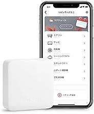 SwitchBot Hub Mini Inteligente Afstandsbediening - IR blaster, Link SwitchBot aan Wi-Fi, Control Air Condition