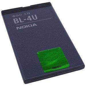 Power Akku Li-Ion BL-4U für Nokia 8800 Arte 6600 Slide E66 5730...