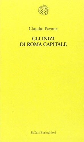 Gli inizi di Roma capitale