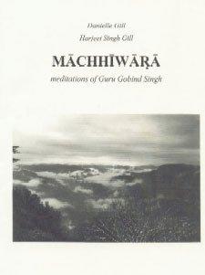 Machihwara: Mediations of Guru Gobind Singh por Harjeet Singh Gill