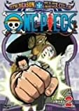 ONE PIECE ワンピース 9THシーズン エニエス・ロビー篇 piece.2 [DVD]