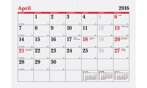 Glocken Monatskalender 2014, A4, 1 Monat/1