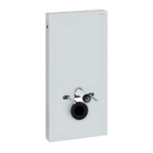 Geberit Mécanisme/Cist. Vista – citerne Monolith WC suspendu verre bas blanc aluminium