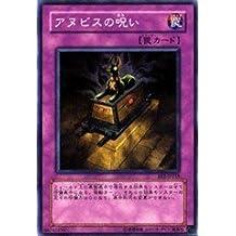 """[Sola tarjeta Yugioh] """"experto Edicion 2"""" maldicion de Anubis Suparea EE2-jp218"""