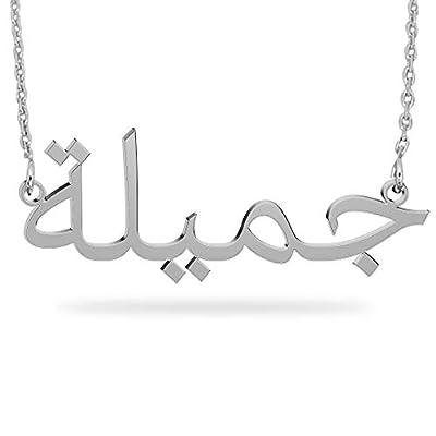 JoelleJewelryDesign Collier Prenom en Arabe Personnalisé avec Pendentif en Or Rose Argent 925 pour Femme Homme Cadeau Maman Fille Anniversaire Marriage