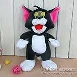 #3: Richy Toys Tom&Jerry soft Push Toy kids Gift 20 cm (Tom)